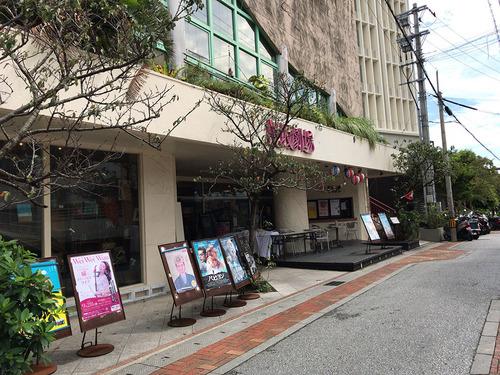 blog-479桜坂劇場1.jpg