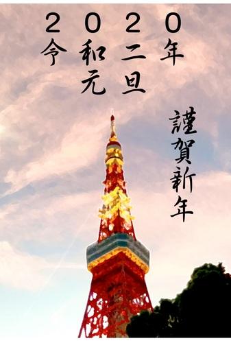 blog-503 2020年年賀状デザイン1.jpg