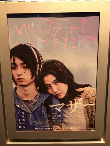blog-505映画MOTHER.jpg